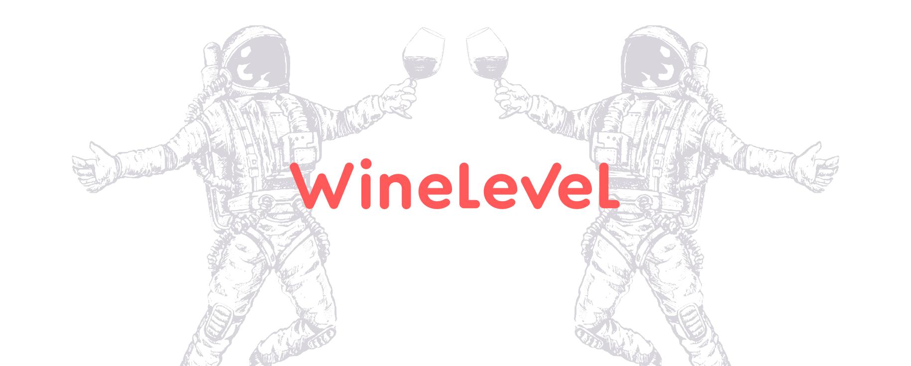 Winelevel карта проезда